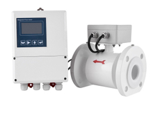 PCL Divided electromagnetic flow meter
